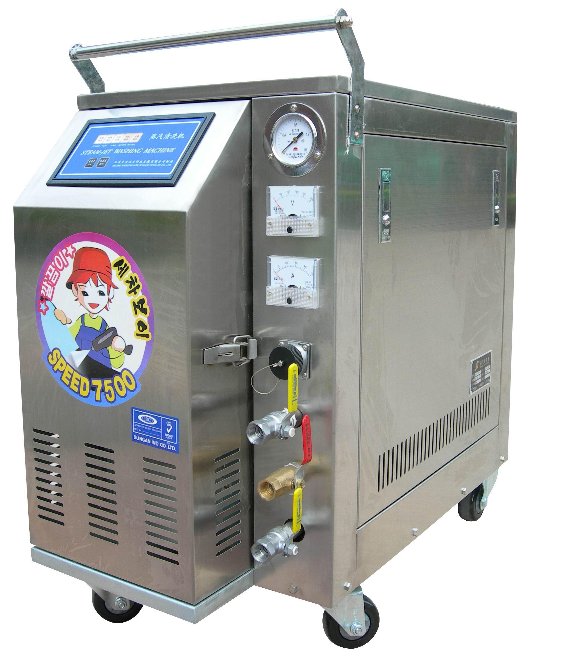 steamer machine